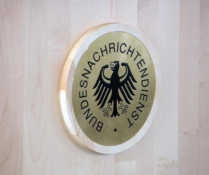 Neue BND-Zentrale in Berlin wird offenbar noch teurer (© 2014 AFP)