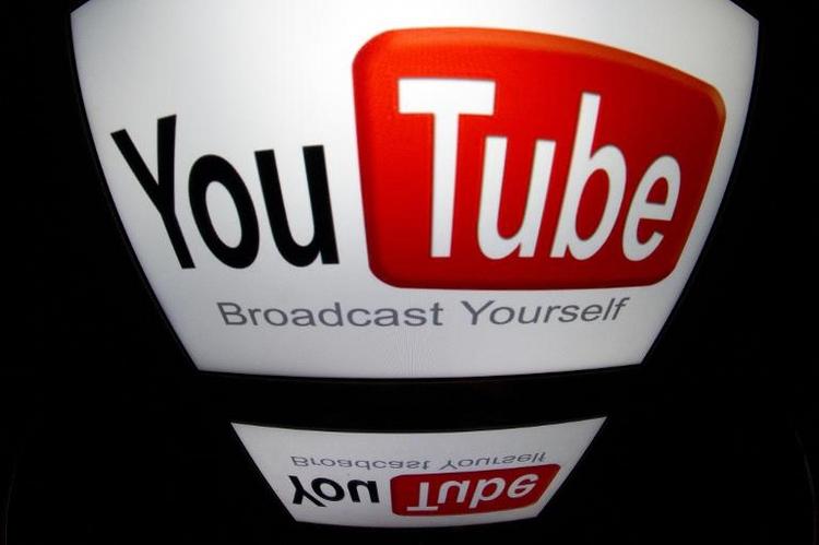 Verfassungsschutz will soziale Medien besser auswerten (© 2014 AFP)