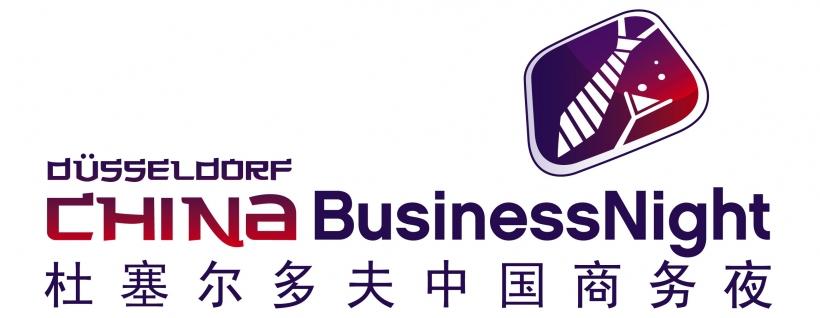 9. Düsseldorf-China Business Night (Foto: China Business Night)